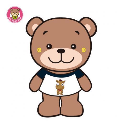 属相马【生肖30cm】可爱小熊送礼情侣女朋友家人礼物定制团购