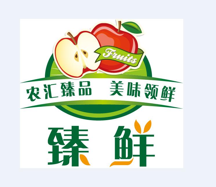 台湾爱文芒果5颗装 顺丰包邮
