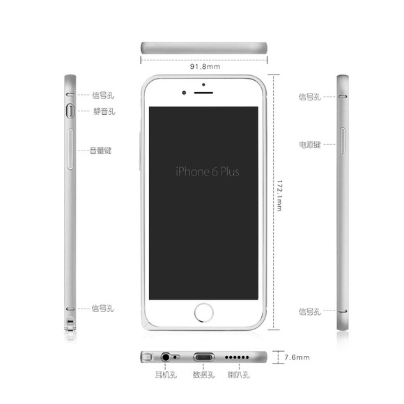 手机平面图片名称