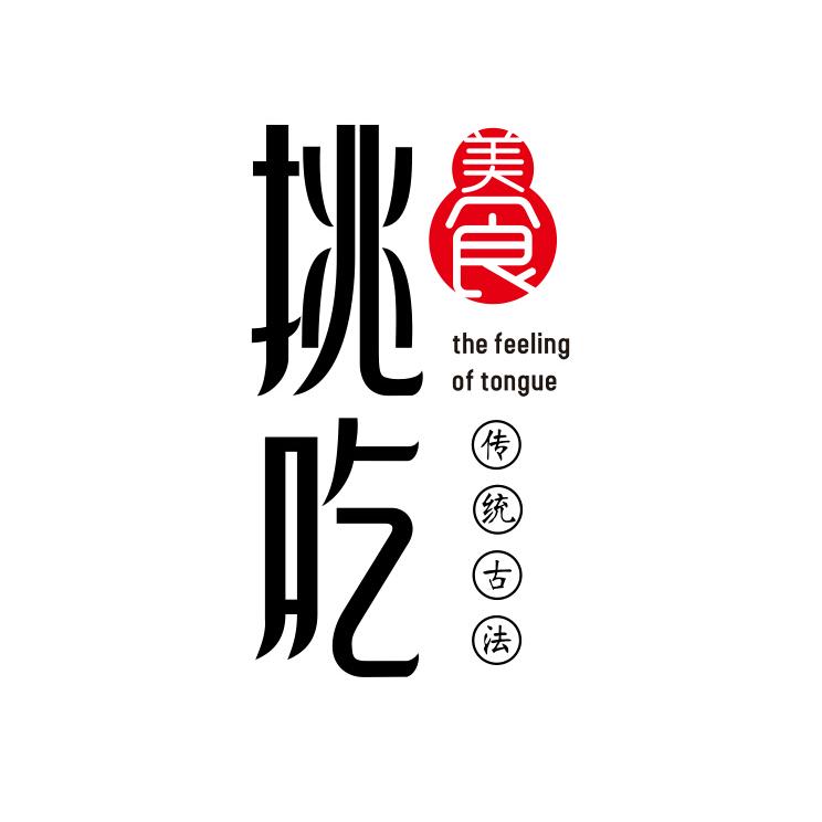 五谷logo素材图