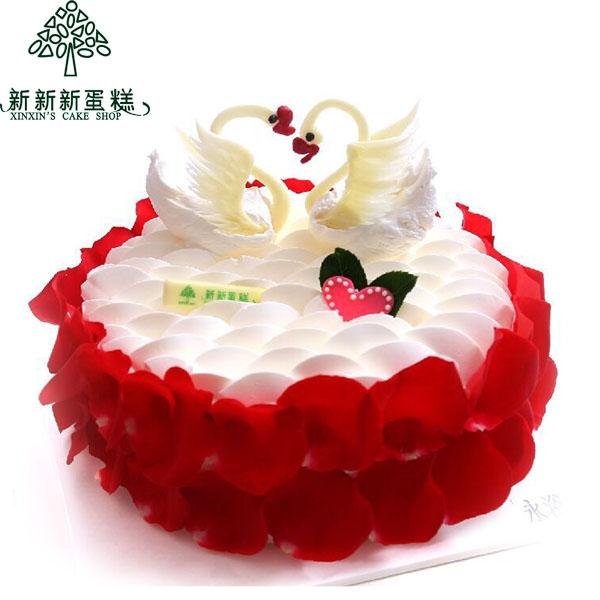 情人节蛋糕系列
