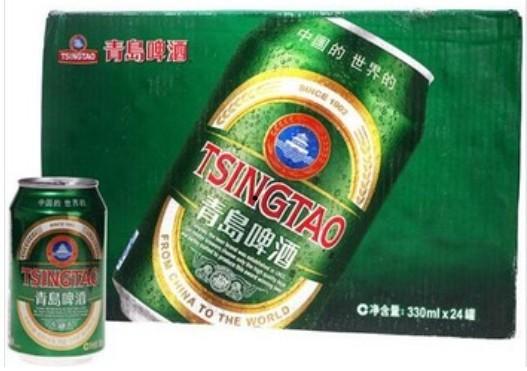 经典 青岛啤酒 正品正宗青啤/绿啤 易拉罐330ml*24听装原厂生产