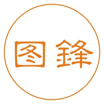 logo logo 标志 设计 矢量 矢量图 素材 图标 429_429