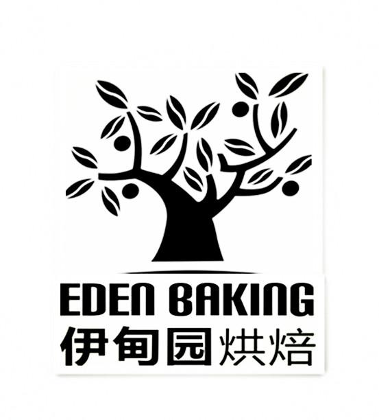 小清新烘焙logo素材