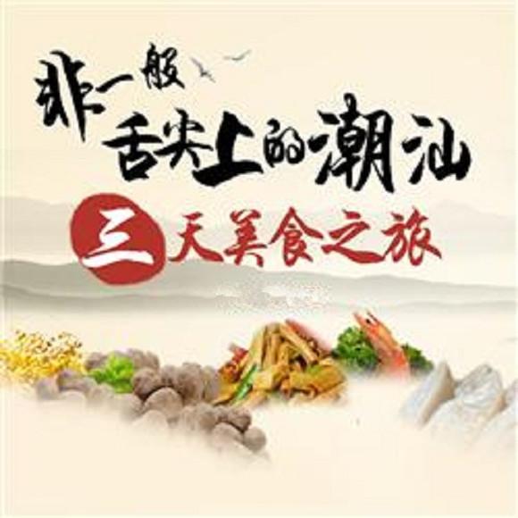 美食汇logo字体设计