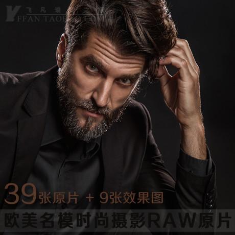 raw261-欧美名模时尚棚拍摄影原片佳能6draw修图素材