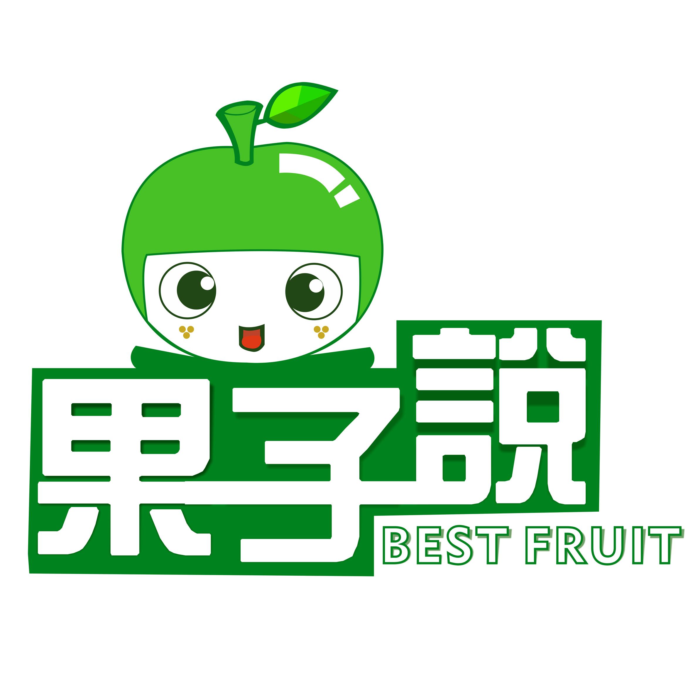 【顺丰包邮】绍兴红心火龙果5斤 新鲜红肉火龙果 原