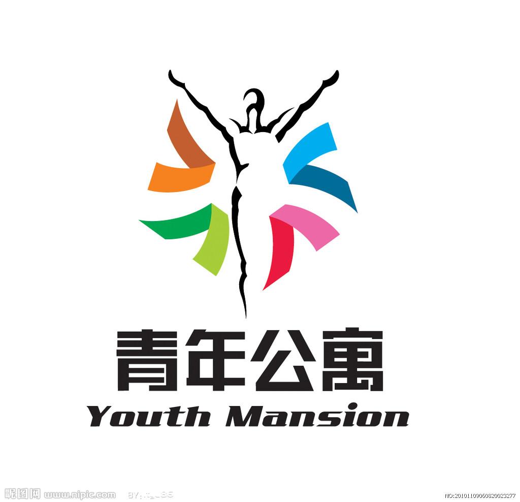 北京青年公寓图片