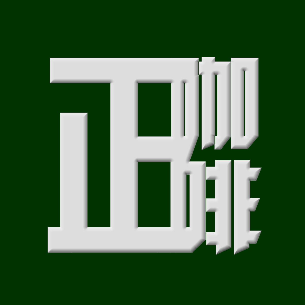 微信方形logo矢量图