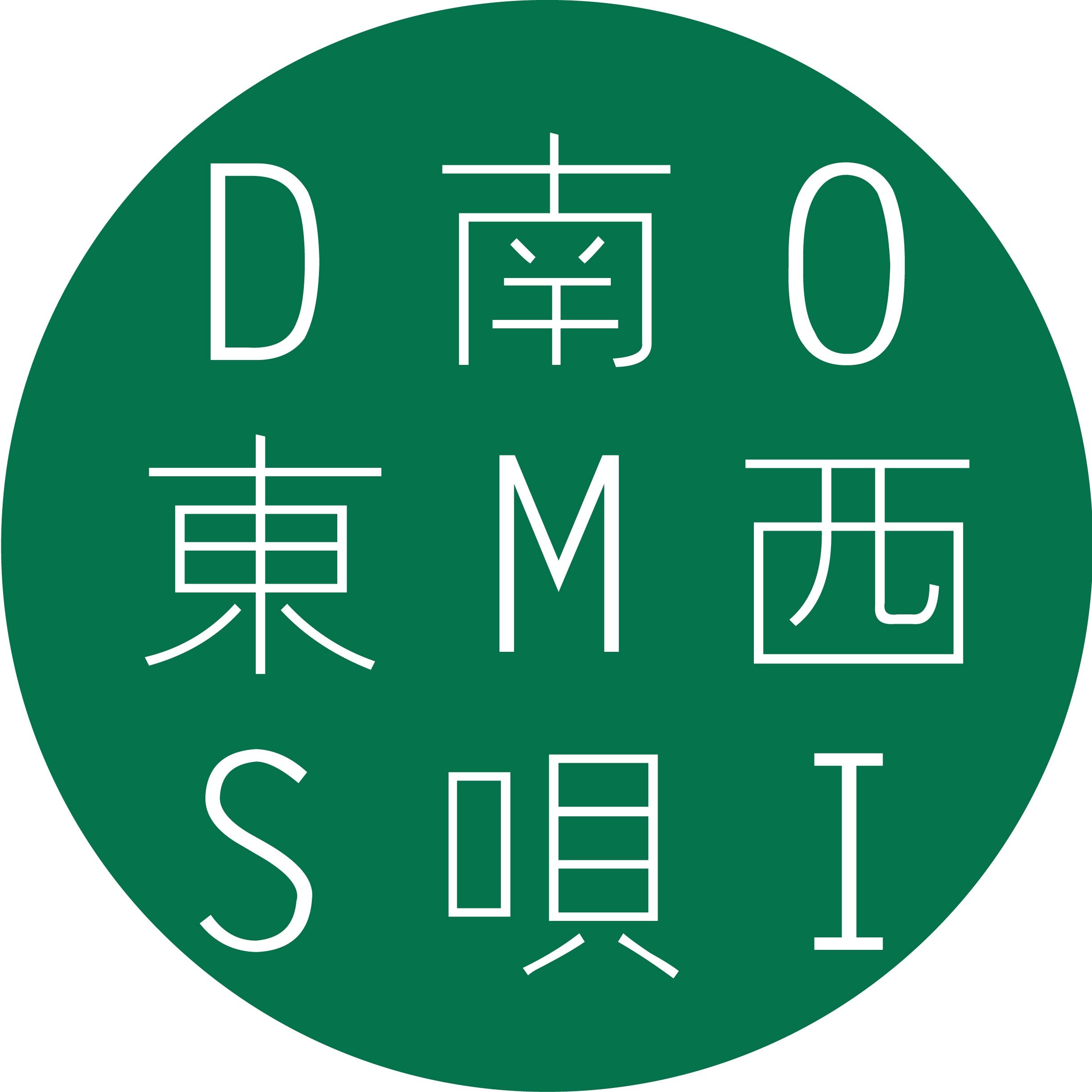 logo 标识 标志 设计 矢量 矢量图 素材 图标 2451_2451