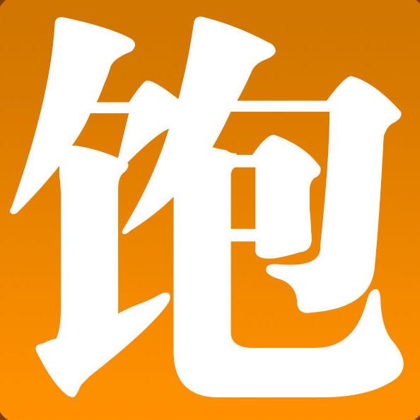 螃蟹logo设计图片大全