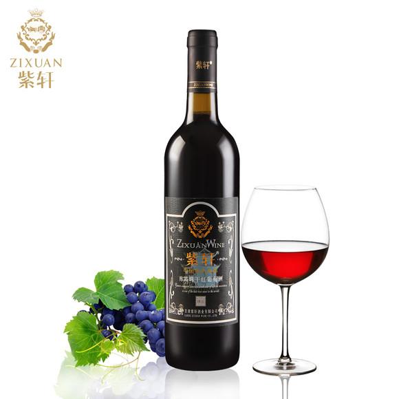 紫轩赤霞珠干红葡萄酒