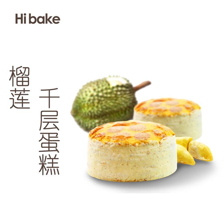 蛋糕纸盘螃蟹手工制作图片
