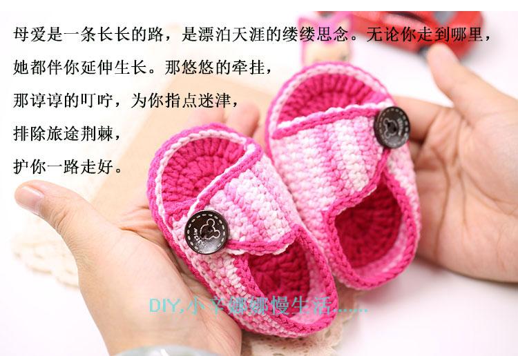 凉鞋扣子扣法步骤图片