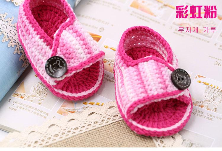 小辛娜娜 宝宝毛线鞋 韩式毛线凉鞋 手工编织钩针材料