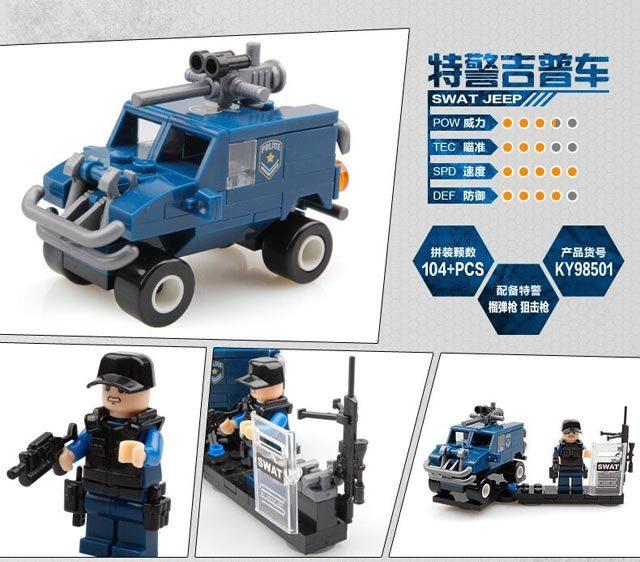 儿童益智积木玩具,可拼接特警吉普车