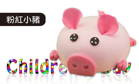 访问我们的微信店铺 热门商品          粉红小猪       手机启动微信