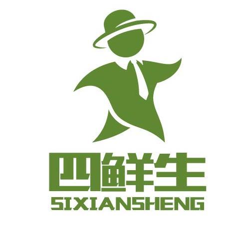 logo logo 标志 设计 图标 493_493