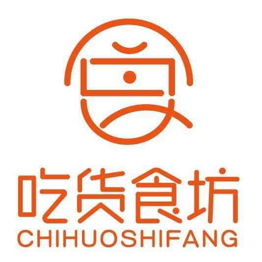logo logo 标志 设计 图标 533_533图片