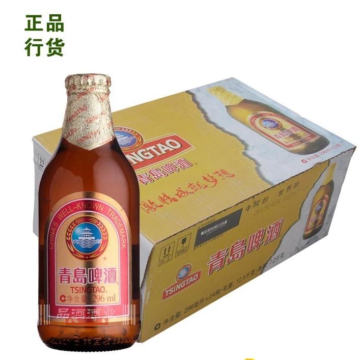 青岛啤酒金啤炸弹