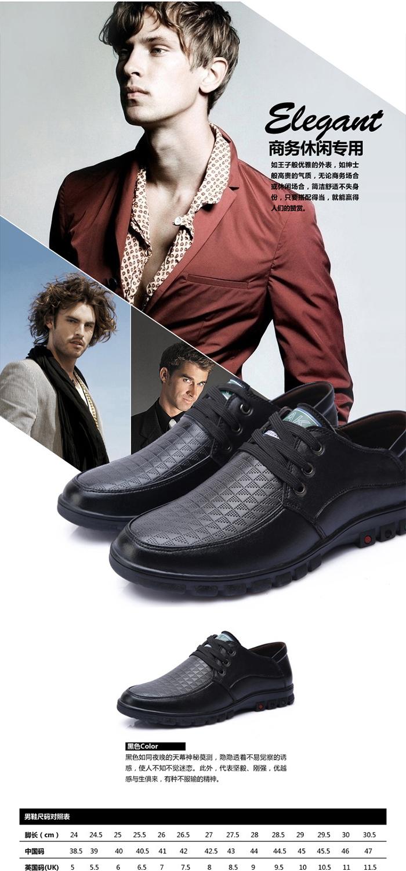 2015男士商务正装皮鞋系带透气鞋子