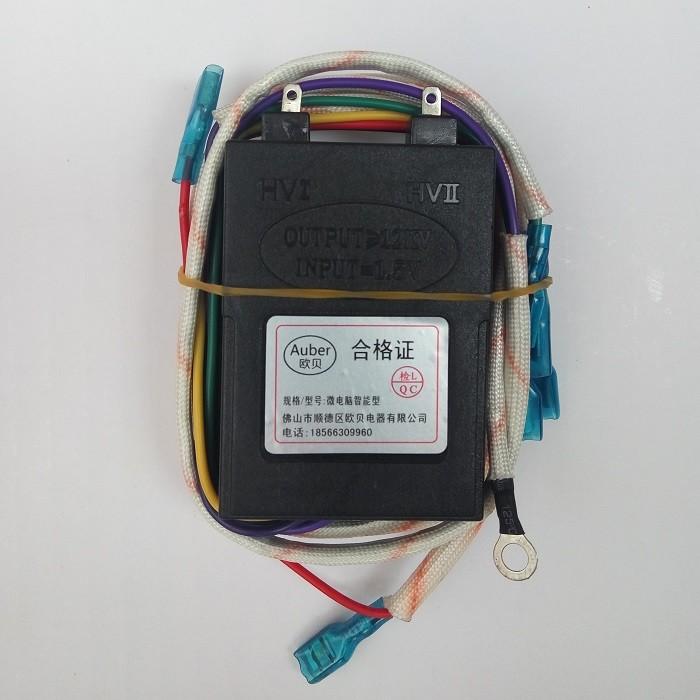 燃气灶脉冲点火控制器热电偶双线圈双炉插片