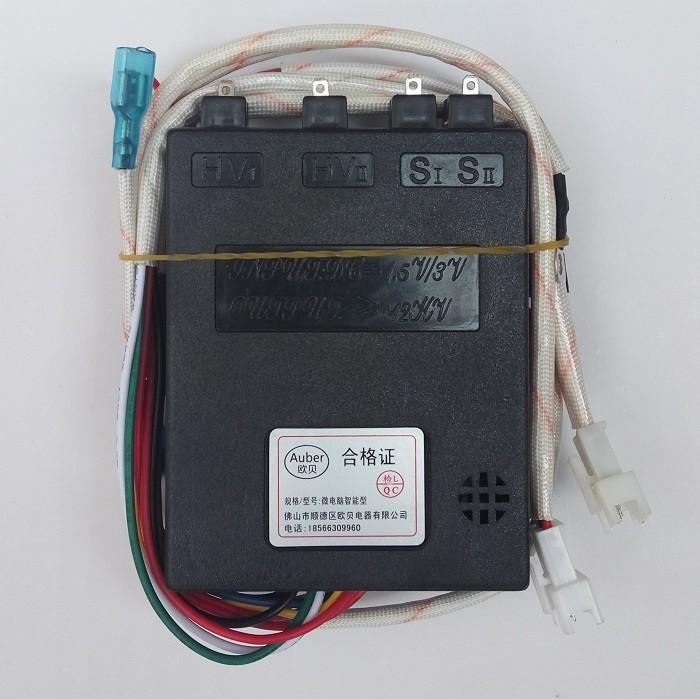 燃气灶脉冲点火控制器安全熄保双炉插片型