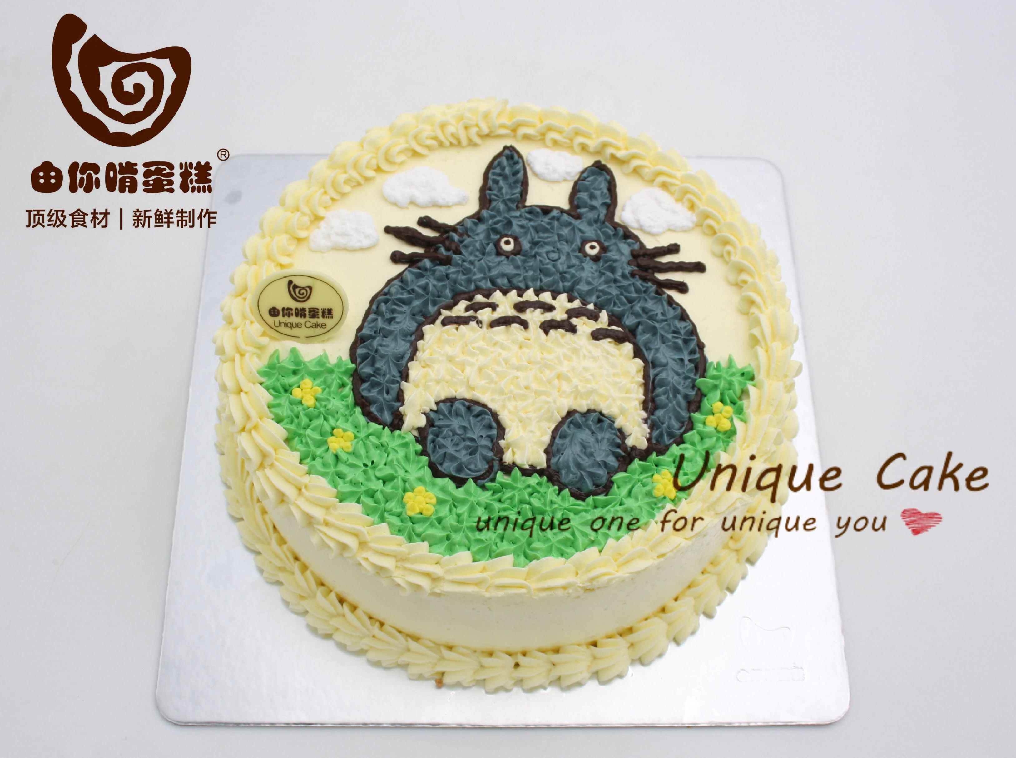 昆明蛋糕速递,生日蛋糕,个性蛋糕★儿童蛋糕★龙猫蛋糕