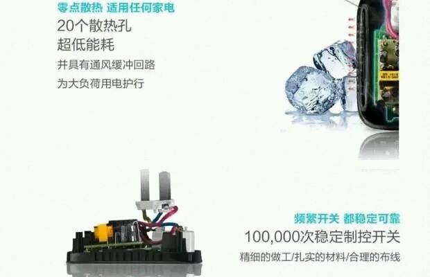 公牛插座gn-y1012远程定时遥控插座wifi插座10a定时