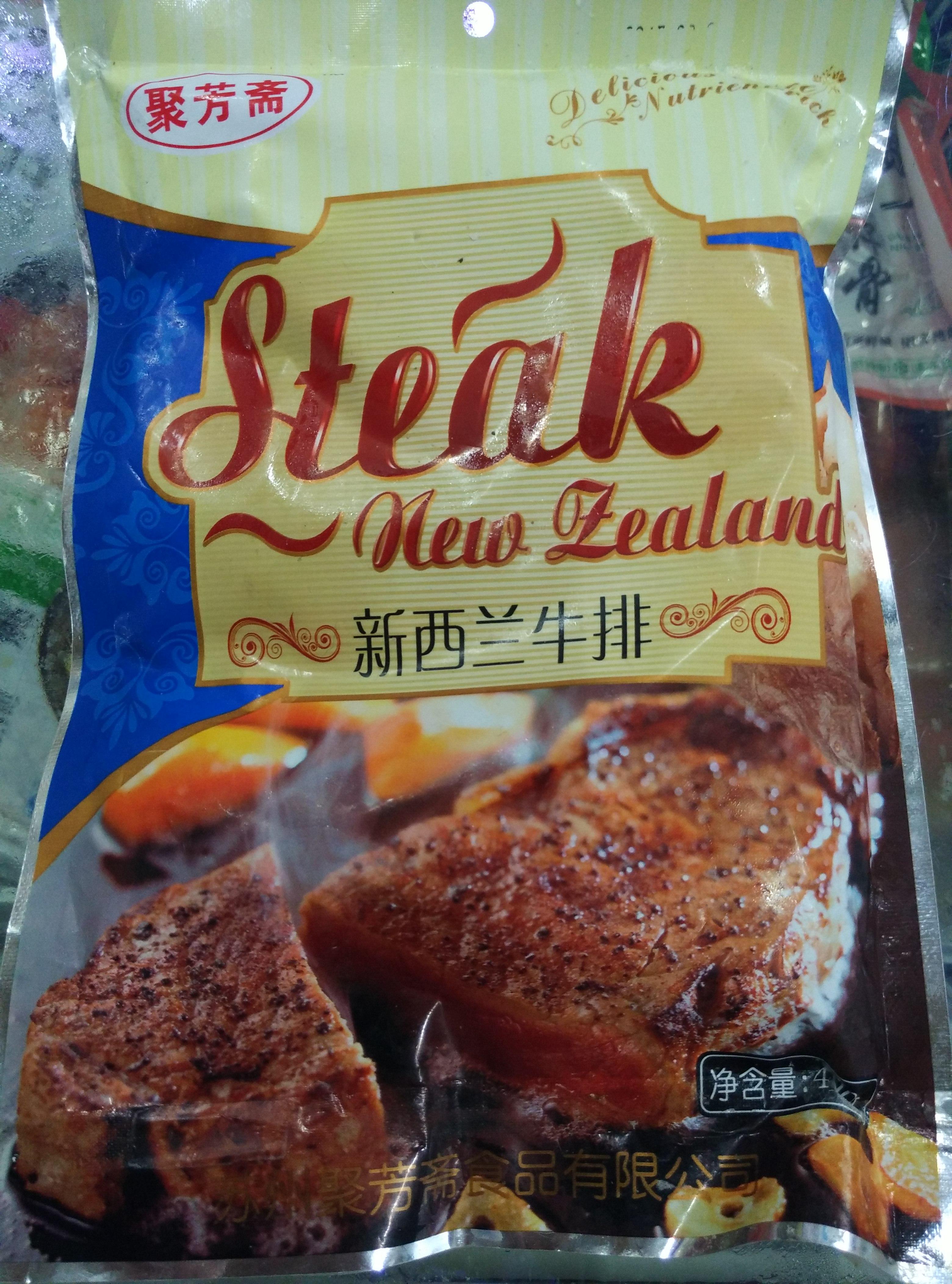 福州市海山珍食品有限公司 专业经营:海参