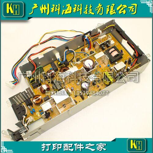 定影组件,定影膜,转印组件,接口板,打印机网卡,电源板,激光器,扫描头