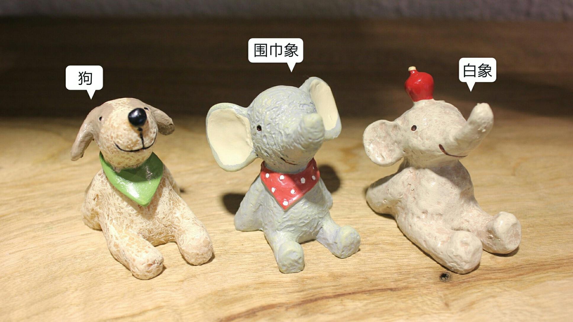 材质:树脂 尺寸:5~6cm高 (每个动物形态不一,手工上色,略有差别)