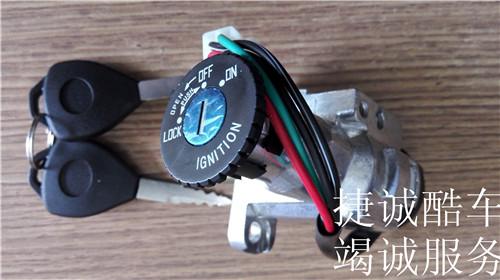 摩托车电门锁 雷霆王龙头锁