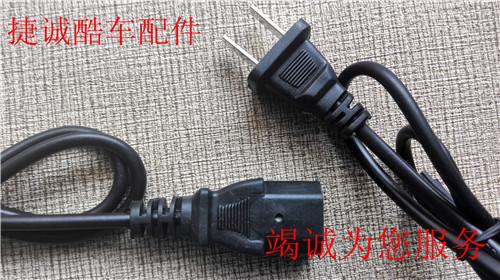 60v30ah超威天能电池电动车充电器爱玛小鸟新日雅迪