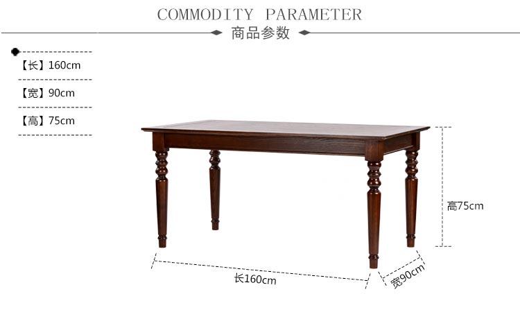美式经典实木家具 巴尔特北美红橡木餐厅长方形西餐桌子