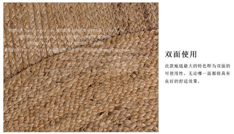奇居良品 印度进口手工编织客厅书房天然黄麻地毯地垫