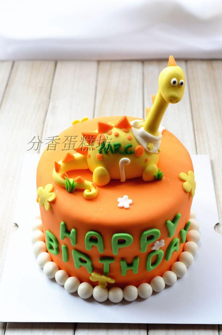 儿童翻糖蛋糕 小恐龙翻糖蛋糕昆明翻糖蛋糕高端定制 分香蛋糕