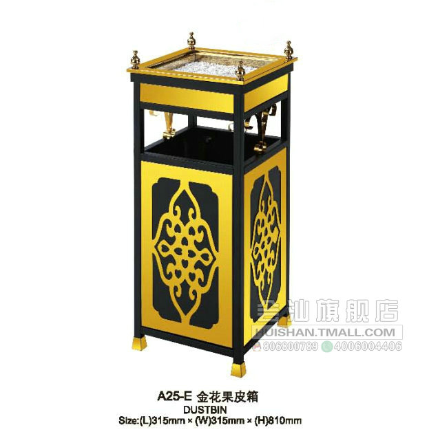 回收 垃圾桶 垃圾箱 636