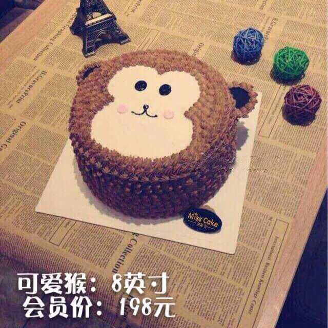 【可爱猴】进口淡奶油/需提前5小时预定 - 米斯卡蛋糕