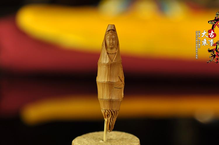 【大乘古事】竹子观音核雕 橄榄核雕包衣观音单粒 橄榄胡单粒
