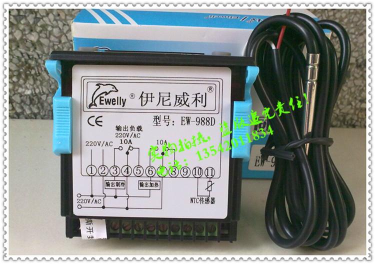 龟箱加热温控器养龟箱温控器