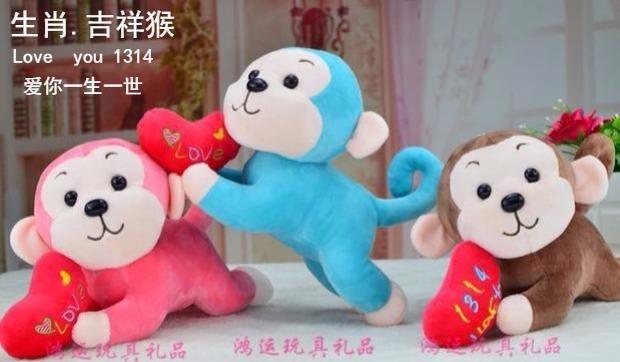猴子毛绒玩具新款动物生肖公仔情侣一对布偶婚庆活