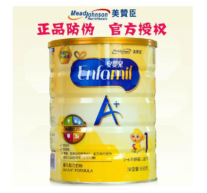 美赞臣奶粉2011.�K�`_美赞臣奶粉是哪个国家生产的,听说是原装进口奶粉,是这样的么?