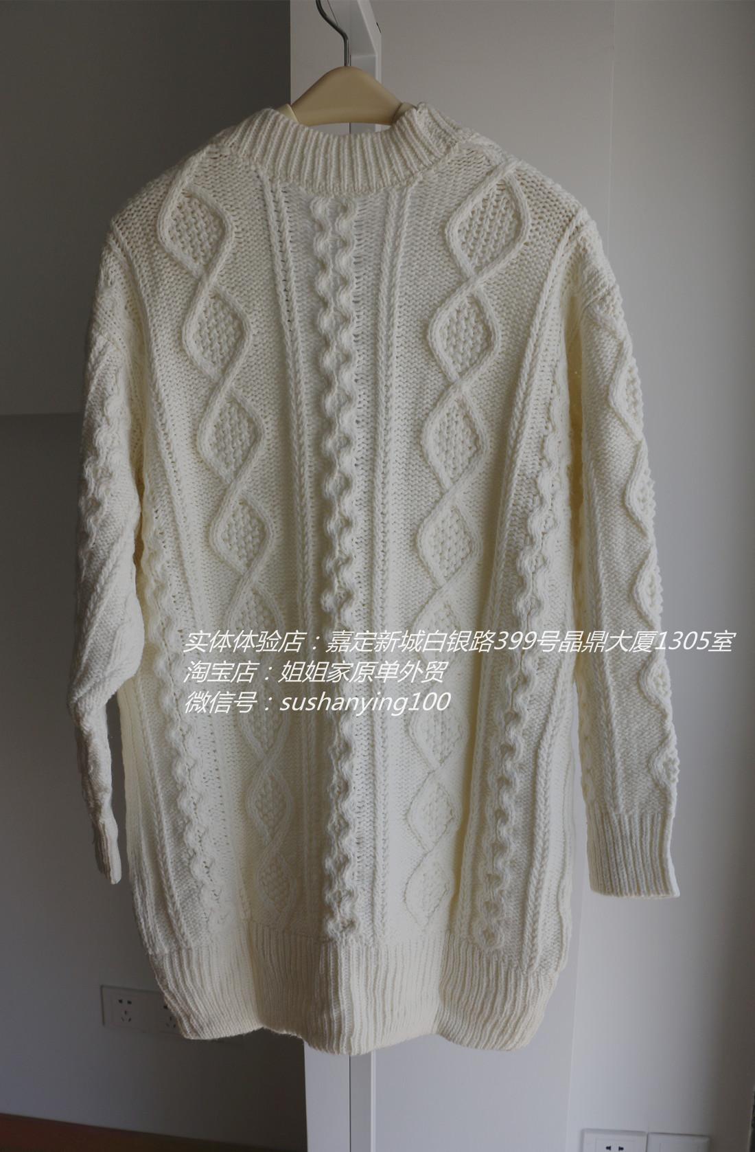 白色粗棒针 菱形麻花纹 开衫式毛线衣外套 中长宽松款