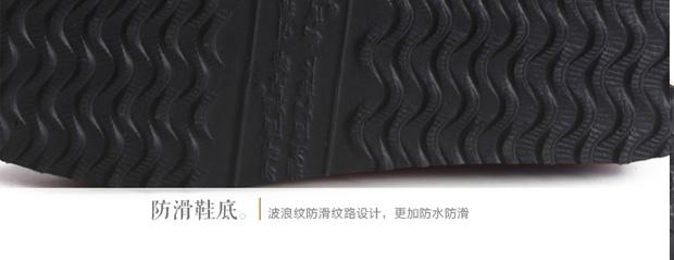 七针坊纯手工毛线棉鞋毛线拖鞋编织材料包