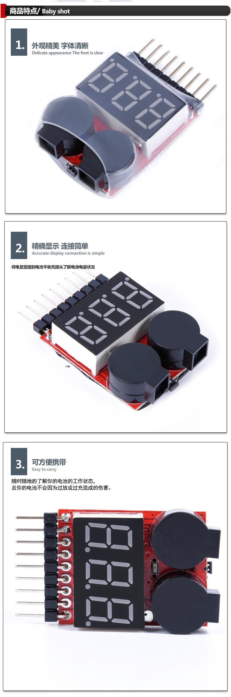 螃蟹王国 航模电池2s-6s低压报警器电量显示器 bb响
