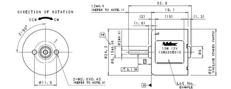 螃蟹王国 无刷电机 nidec 内置驱动马达 低功耗 长寿命13h220e011