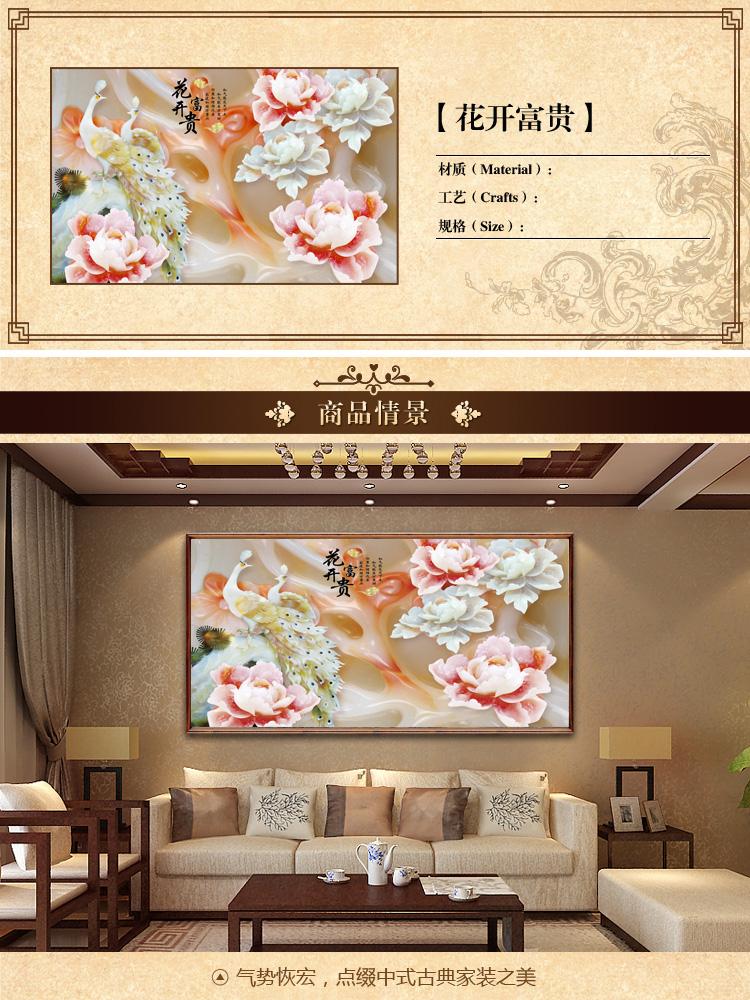 中式瓷砖背景墙5d客厅大理石电视背景墙瓷砖