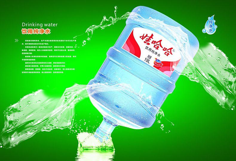 沈阳娃哈哈桶装水有限公司以其雄厚的经济实力