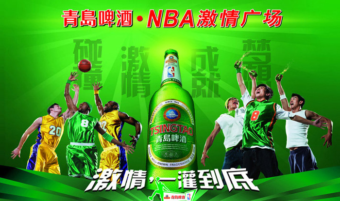青岛啤酒330ml*24